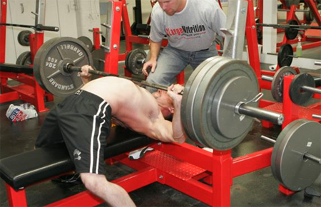 Fundamentals of the Bench Press Arch