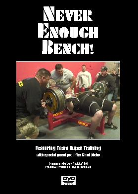 Never Enoug Bench DVD