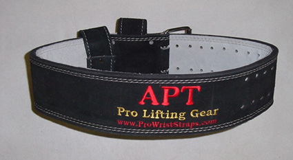 Weight Lifting Belt Size Chart Weight Lifting Belt