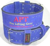 All Around Quality Weight Lifting Belt